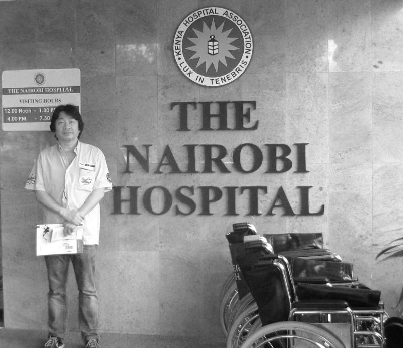 IAMAT Dr Sakabe in Nairobi